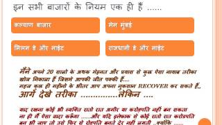 Free Kalyan Satta Matka Number Tips Call 09977725920