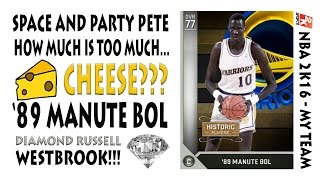 getlinkyoutube.com-NBA 2K16 - My Team - Too Much Cheese? - '89 Manute Bol - Diamond Westbrook