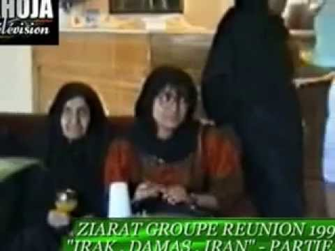 06m Ziarat groupe Reunion 1994 5