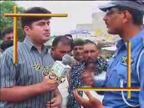 Doctor Iqbal Khan K Sath ( Logoon Ki Awaz ) Parks Be Ronaq Part 1