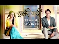 Aaja Dhola Maru Tarse FULL AUDIO Song - Tumhari Pakhi TV Show - 2013 - LifeOK