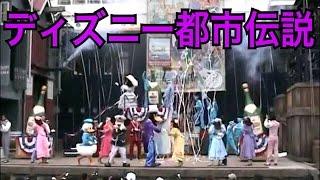 getlinkyoutube.com-ディズニー都市伝説 グーフィとプルートは同一人物?!