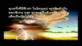 getlinkyoutube.com-พระเจ้า & วิทยาศาสตร์ (Full)