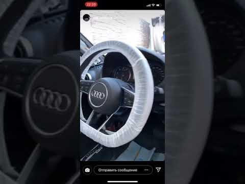 Установка руля Audi A3 2015 год