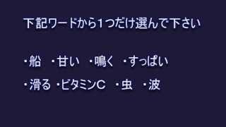 getlinkyoutube.com-マインドコントロールされちゃう動画1