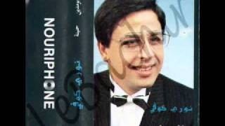 getlinkyoutube.com-Nouri Koufi - Sidi Boumedien - Version Complète - Pochette Originale - YouTube.flv