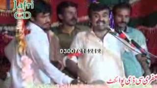 getlinkyoutube.com-Zakir Qazi Waseem Abbas New Qasidey   jashan 3 shiban 2015 Gurh Maharaja Jhang
