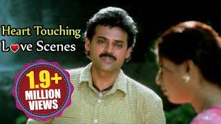 getlinkyoutube.com-Venkatesh Heart Touching Love Scenes - Telugu Sentimental And Emotional Scenes - 2016