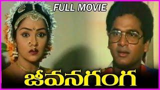 getlinkyoutube.com-Jeevana Ganga (జీవన గంగ ) || Telugu Full Movie  || RajendraPrasad,Rajini