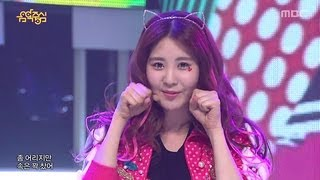Girls' Generation - I Got A Boy, 소녀시대 - 아이 갓 어 보이, Music Core 20130202