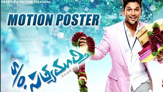 S/o Satyamurthy Motion Poster Firstlook Video