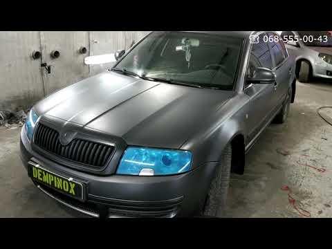 Шкода СуперБ (Skoda Superb) покраска автомобиля композитным покрытием Dempinox в Запорожье