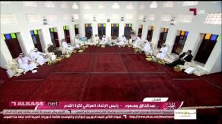 getlinkyoutube.com-رئيس الاتحاد العراقي يرد على تصريحات الشيخ عيسى بن راشد