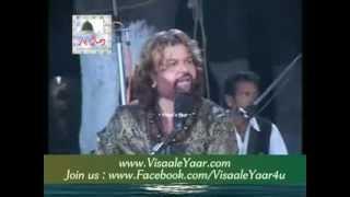 getlinkyoutube.com-Punjabi Sufiana Kalam( Main Niwan Mera Murshad Ucha)Hans Raj Hans.By Visaal