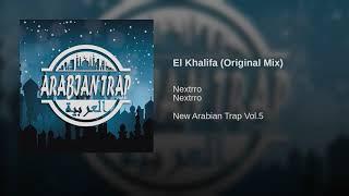 El Khalifa (Original Mix) width=