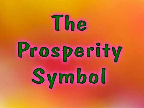The Prosperity Symbol  - sacred angelic code - ABUNDANCE & WEALTH