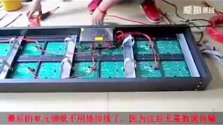 getlinkyoutube.com-How to install LED display modules