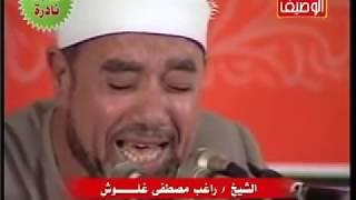 getlinkyoutube.com-راغب مصطفى غلوش حفلة نادرة