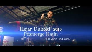 getlinkyoutube.com-Peshmerge Hatin Hejar Duhoki Official Music Video هه ژار دهوکی