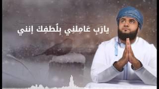 getlinkyoutube.com-ياربي || محمد الوهيبي || مؤثرات