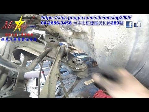 Rear subframe mounts bushing replacing on a Mercedes E280 W210 2.8L 1997~2003 W210 M112 722