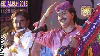 THYNJE VICHORAY   Akhtar Lashari New Eid Album 2018 HD Sindhi Songs 2018