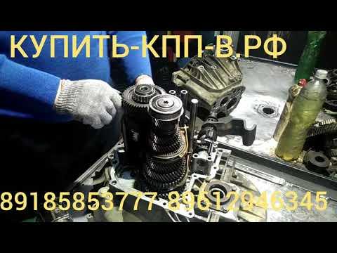 Ремонт МКПП Peugeot Boxer