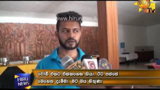 Group of hotel workers were attacked by doctors in Tissamaharama