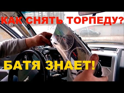 Как поставить (снять) торпеду Jeep Liberty (Patriot) MK74