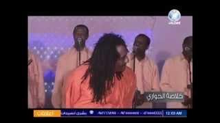 getlinkyoutube.com-احمد هاشم انا في التمني
