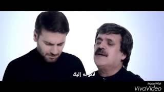 انشودة سامي يوسف مع والده...2015