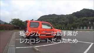 getlinkyoutube.com-ジムニー車中泊DIY①荷室フラット化
