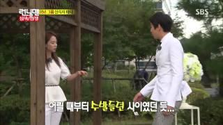 getlinkyoutube.com-Running Man Jihyo's beautiful moments #2