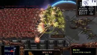 getlinkyoutube.com-[스타크래프트2] 5인용 물량막기 (#5편 빙다리 핫바리) 2014.08.11