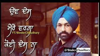 Rangle Chubare || Tarsem Jassar New Punjabi Song