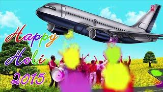 getlinkyoutube.com-JOGIRA Special Aeroplane Holi Jukebox 2015 - HamaarBhojpuri NEW Addition