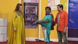 Lovely Eid Nargis Eid New Pakistani Stage Drama Full Comedy Funny Play 2017