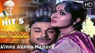"getlinkyoutube.com-""Ninna Nanna Manavu"" Feeling Song || ""Bhagyavantharu"" Movie || Dr Rajkumar Hit Songs HD"