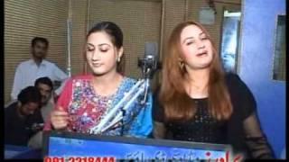 getlinkyoutube.com-Za Pekhawary Yem Ta Swatai - Musarat Momand Feat. Urooj Momand