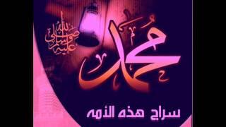 getlinkyoutube.com-أنشودة يمنيه في الصلاة على الرسول صلى الله عليه وسلم