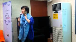 getlinkyoutube.com-김용임 사랑님 배우기/김영희노래강사 김영희노래교실 한국노래강사협회 감성코칭