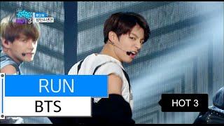 [HOT] BTS   RUN, 방탄소년단   런, Show Music Core 20151212