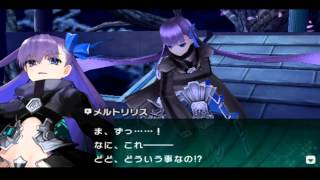 getlinkyoutube.com-Fate/Extra CCC Japanese Playthrough Pt.39 Meltlilith SG 3