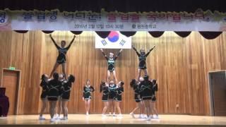 getlinkyoutube.com-20160212 평원중학교 하이스트 졸업식 축하공연