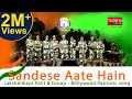 Sandese Aate Hain - Lakshmikant Palit & Group - Bollywood Patriotic song
