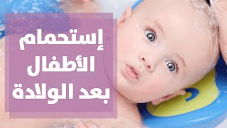 getlinkyoutube.com-تقرير رولى قطامي عن تحميم الأطفال   Roya