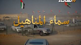 getlinkyoutube.com-مسيرة رجل الأعمال محمد مبخوت بن ناجي المنهالي الحاصلة على شوط التميز والسيارة