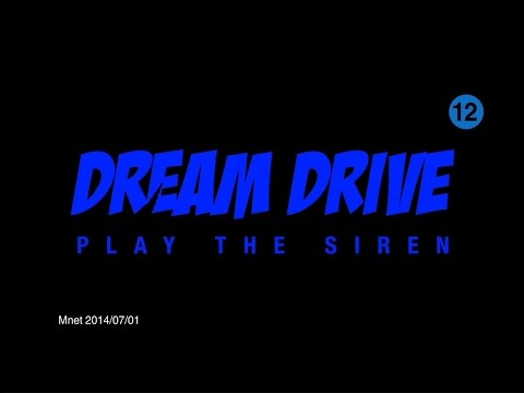 [MV]Play the Siren(플레이더사이렌)_Dream Drive(Feat.f(Luna))