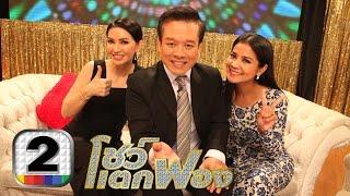 getlinkyoutube.com-หมอลักษณ์ ฟันธง!!  ราศีมังกร ดวงครึ่งปีหลัง 2558!!