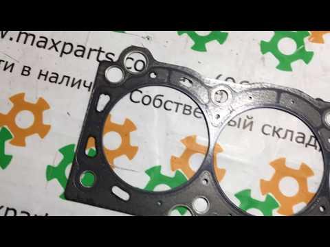 Оригинал прокладка ГБЦ двигателя Toyota 3RZFE Prado 90 120 Hilux